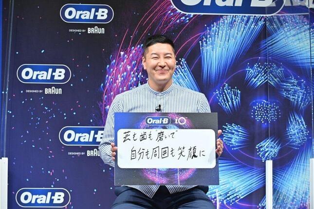 お笑いコンビチョコレートプラネットの長田庄平さん