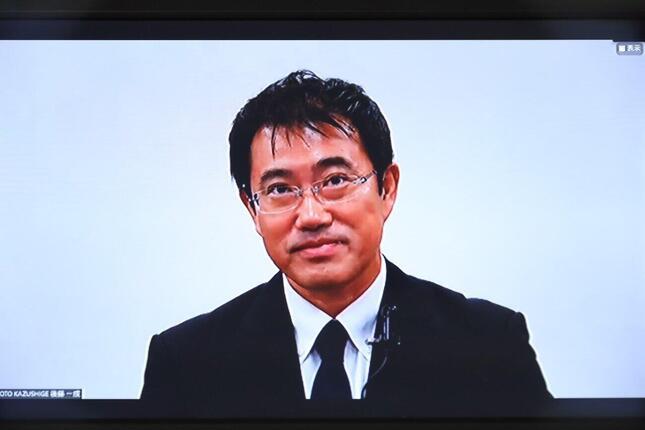 セミナーで講師を務めた立命館大学の後藤一成教授