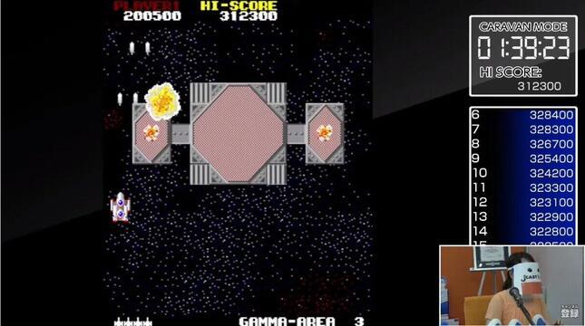 「アーケードアーカイブス スターフォース」30万点以上獲得を目指せ!(c)1984 コーエーテクモゲームス All rights reserved.
