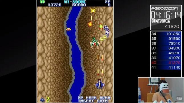 「アーケードアーカイブス ジェミニウイング」を全力初見プレイ(c)1987 コーエーテクモゲームス All rights reserved.