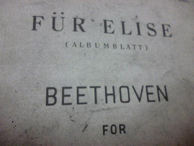 楽譜が発明されなければ、作曲家が注目されることにはなっていなかった