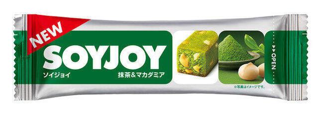 スマートな間食習慣に芳醇な抹茶の味わいを