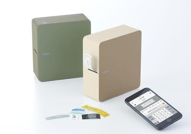 「テプラ」PRO初のスマートフォン専用モデル