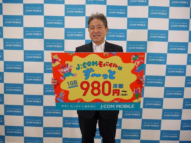 発表会に登壇したJ:COMの石川雄三社長