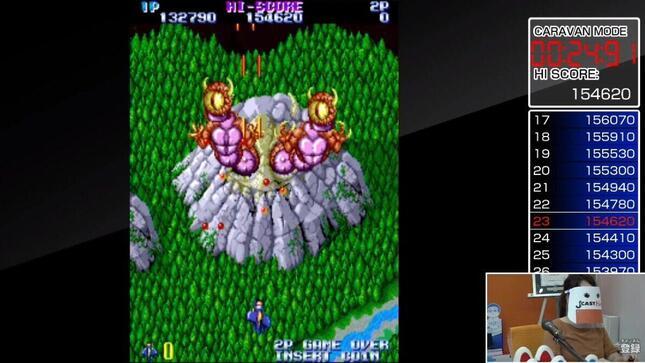 生放送中に「アーケードアーカイブス ジェミニウイング」15万点以上獲得なるか(c)1987 コーエーテクモゲームス All rights reserved.