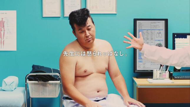 RIZAPの新CMに嶋大輔さんが出演