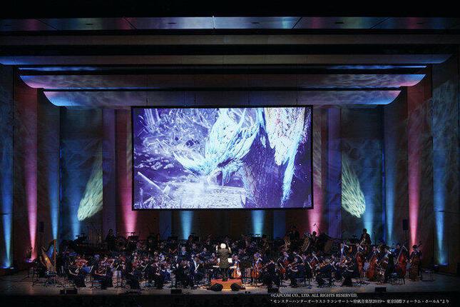 「モンハン」シリーズの音楽をオーケストラで堪能!