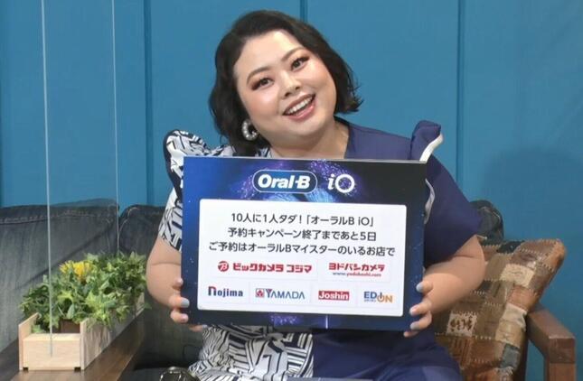 ライブに出演した渡辺直美さん