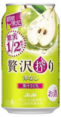 旬の洋なし果汁を贅沢に使用