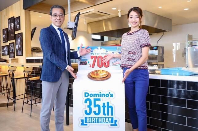 ドミノ・ピザ35周年の記念イベントが南馬込店にて行われた。