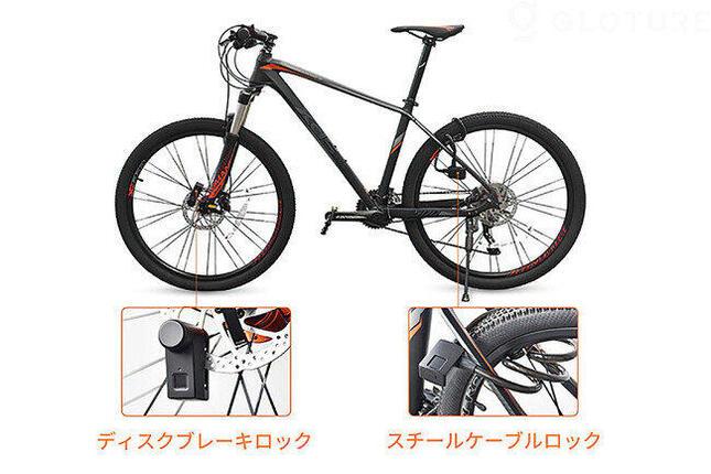 指紋認証で自転車ロック解錠