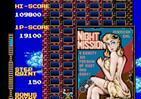 「クレイジー・クライマー2」コスプレ記者、序盤から「キャー」【女子ゲーマーが挑む「不朽の名作ゲーム」(8)】