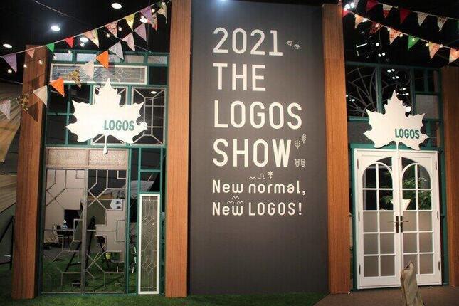 展示会「2021 THE LOGOS SHOW」