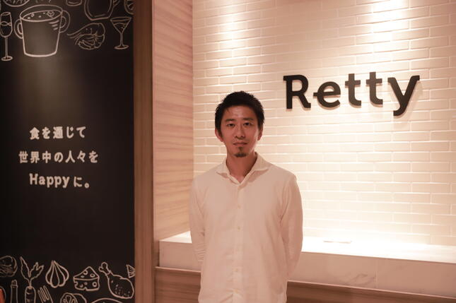 Rettyの武田和也社長