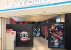 ローソン「鬼滅の刃」コラボ店 イートインスペースにオリジナルグッズ展示