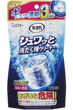 炭酸泡がすっきり洗い上げる