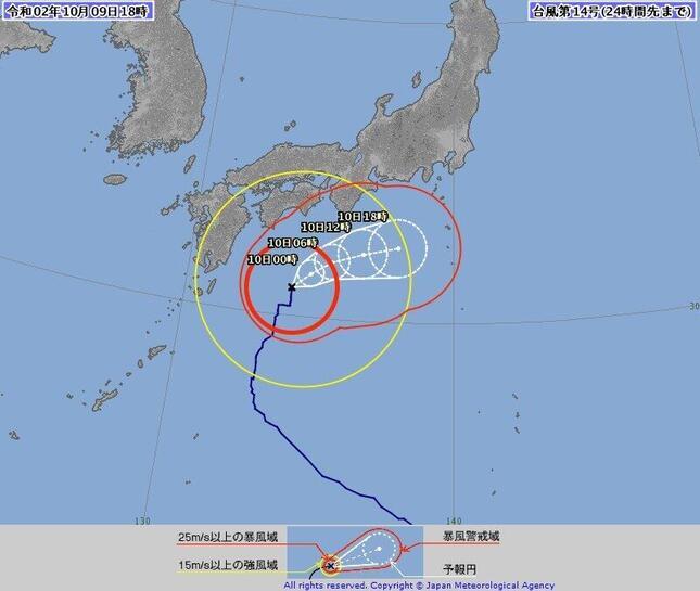 台風14号、進路変更でも油断は禁物(画像は気象庁公式サイトより)