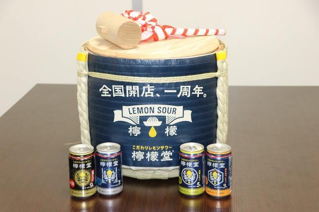 発売開始から一周年を迎えた「檸檬堂」の記念キャンペーンが開始 ※写真の樽は日本コカ・コーラよりいただいた試供品です(今回のキャンペーンプレゼントには含まれません)