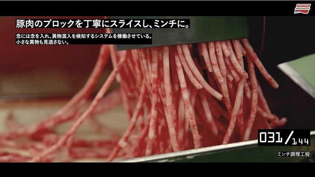 こだわりの国産肉を丁寧にスライス