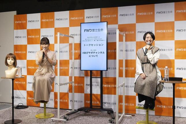 NPOふくりび事務局長の岩岡ひとみさんと笑顔でトークを繰り広げた