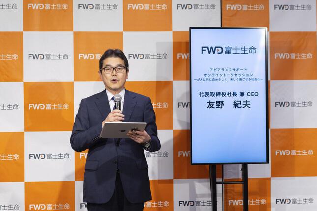 イベント冒頭であいさつをする代表取締役社長兼CEO 友野紀夫氏