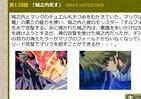 10月22日はアニメの日そして「城之内死す」の日 「遊戯王」伝説のネタバレ永遠に