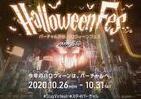 「渋谷でハロウィーン」新型コロナも関係ねえ 自粛ムードに逆らう人たち