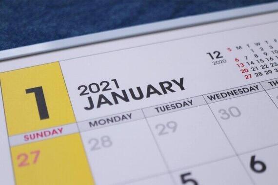 今年の正月は最大17連休に?