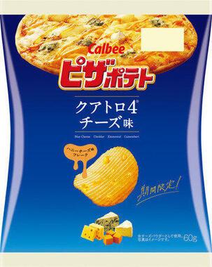 ポテトチップスで味わうクアトロフォルマッジ