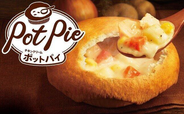 パイの香りが食欲を刺激