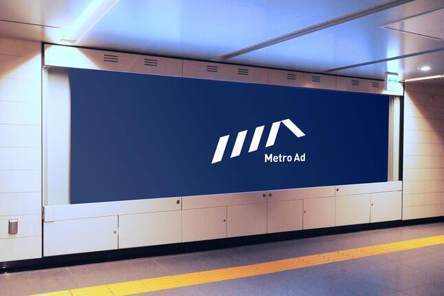 東京メトロ銀座駅構内の広告媒体「銀座ノーブルビジョン」