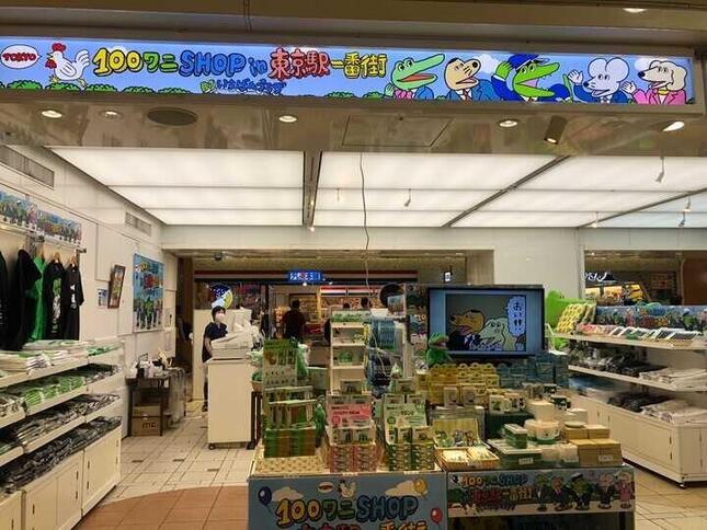 夏には東京駅にてショップオープンも、流行語から落選