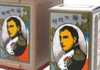花札界の「大統領」は長期政権 任天堂の最高級品【おうちで遊べるおもちゃ(26)】
