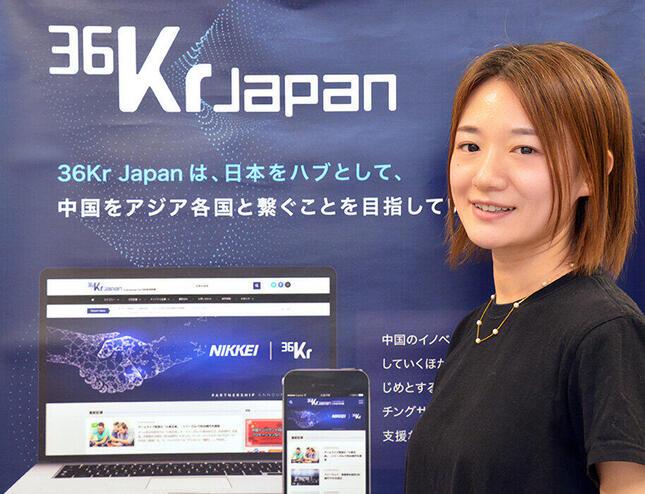 36Kr Japanの王瑩影(ワン・インイン)氏