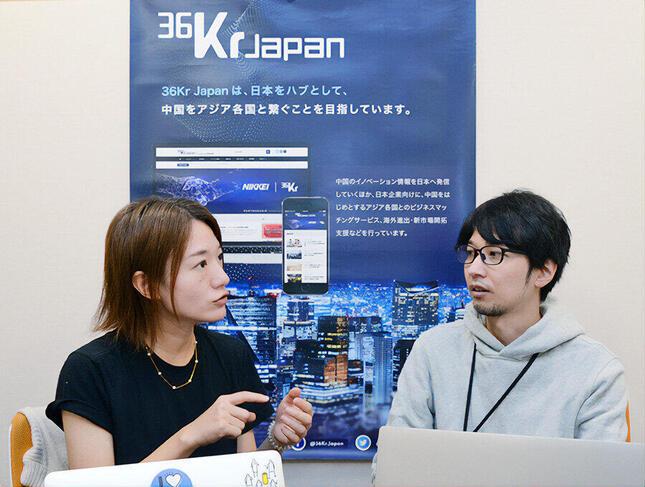 王氏と公文信厚氏(右)は日本のデジタル化を「慎重だが、相当進んでいる」と評価