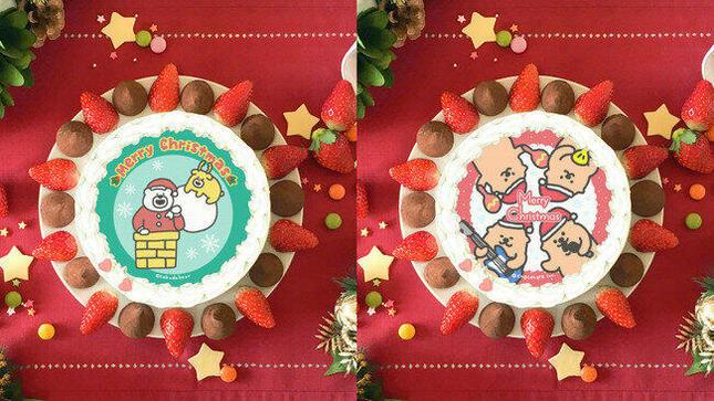 人気キャラ「けたくま」「ラッコズ」のクリスマスケーキ登場!