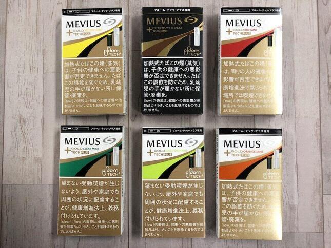専用の「たばこカプセル」 黒い「プレミアムゴールド・レギュラー」は吸いごたえが印象的