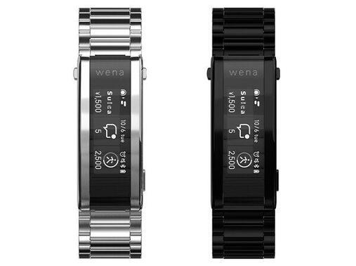 手持ちの腕時計もスマート化「wena」第3世代 ジウジアーロ・デザインなどヘッド部も多彩