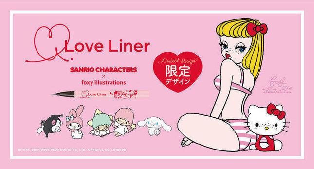 話題の「foxy illustrations」とサンリオキャラクターズがコラボ
