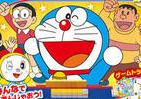 「ドラえもん50周年」に50種類のゲームを楽しもう【おうちで遊べるおもちゃ(29)】