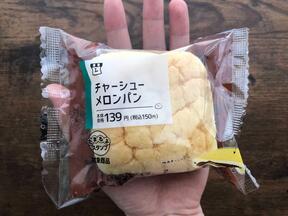 手のひらサイズの「チャーシューメロンパン」