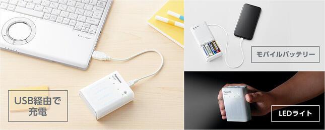 充電池の状態を判別しながら賢く充電