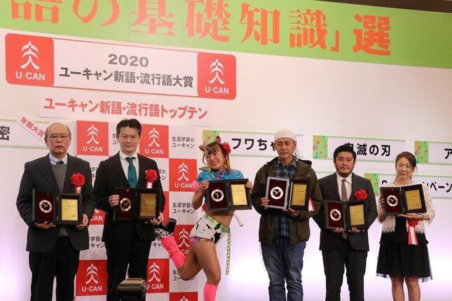 2020年の「ユーキャン新語・流行語大賞」会場