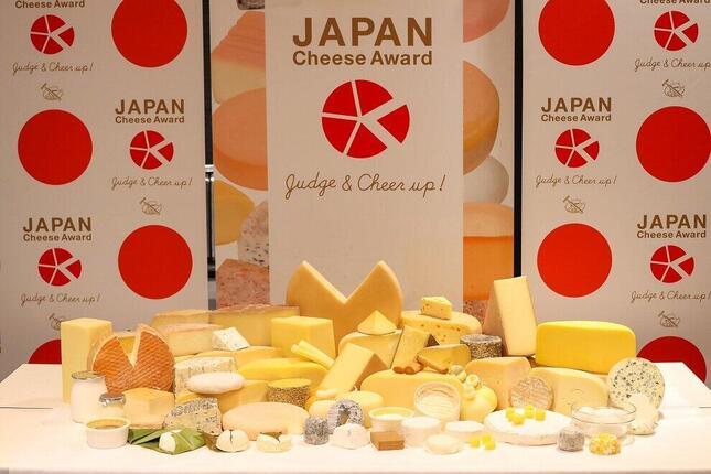 「ジャパンチーズアワード 2020」表彰式