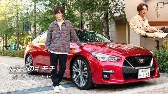 人気声優・小野賢章さんが日産の「先進運転支援技術」になりきった動画公開!