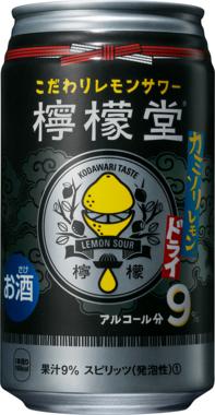 「檸檬堂 カミソリレモン」