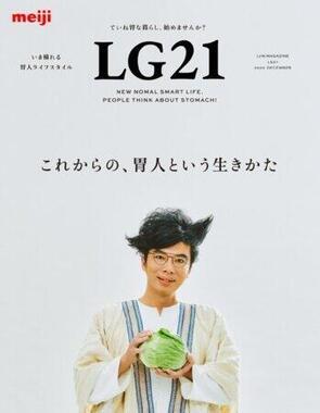 俳優・片桐仁さんが「胃人」を演じる