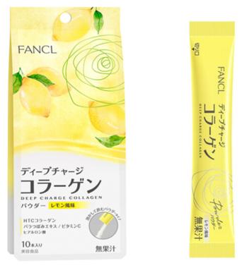 レモン風味でおいしい!身体の中から美しさにアプローチするパウダー