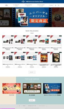 「NBCUniversal Online Store」