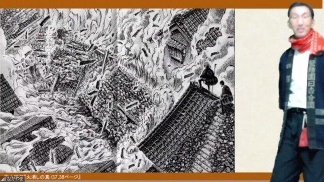 建物を壊すことで火を止めていた、江戸時代の火消したち(画像2)